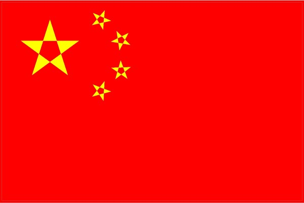 Peoples republic of china flag decal sticker