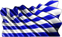 Greek Flag Waving Decal / Sticker
