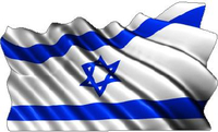 Israeli Flag Waving Decal / Sticker