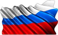 Russian Flag Waving Decal / Sticker