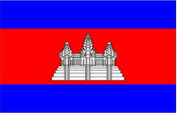 Cambodia Flag Decal / Sticker