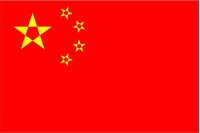 People's Republic of China Flag Decal / Sticker