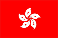 Hong Kong Flag Decal / Sticker