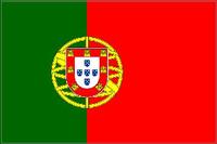 Portuguese Flag Decal / Sticker