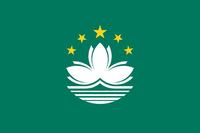 Macau Flag Decal / Sticker