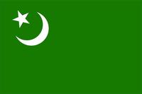 Muslim Flag Decal / Sticker01