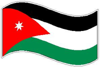 Jordan Flag Waving Decal / Sticker