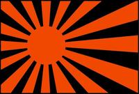 Japan Rising Sun Decal / Sticker 07
