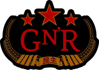 Guns N' Roses Decal / Sticker 07