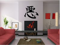 JAPANESE KANJI WALL DECALS and JAPANESE KANJI WALL STICKERS