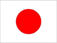 Japan Flag 01 Decal / Sticker