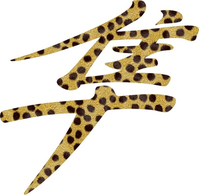 Suzuki Hayabusa Cheetah Decal / Sticker