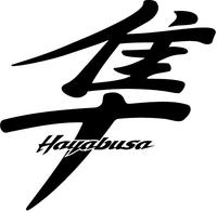 Hayabusa Kanji Decal / Sticker 07