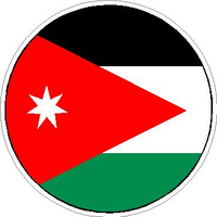 Circular Jordan Flag Decal / Sticker