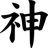 Deity Kanji Decal / Sticker 01