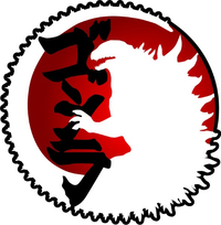 Godzilla Decal / Sticker 05