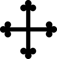 Christian Cross Decal / Sticker 24