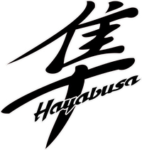 Black and White Suzuki Hayabusa Decal / Sticker 10