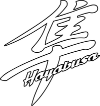 Hayabusa Kanji Decal / Sticker 11