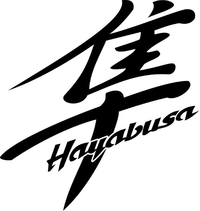 Hayabusa Kanji Decal / Sticker 12
