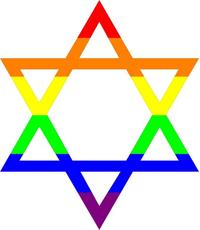 Rainbow LGBT Flag Star of David Decal / Sticker 24