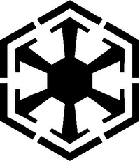 Star Wars Sith Emblem Decal / Sticker