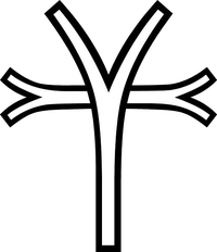 Christian Cross Decal / Sticker 83