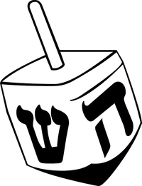 Dreidel Decal / Sticker 01