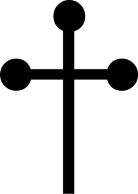 Christian Cross Decal / Sticker 22