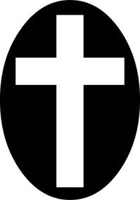 Christian Cross Decal / Sticker 94