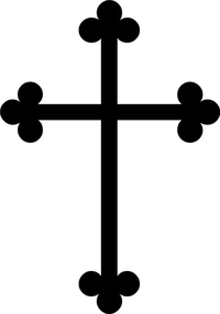 Christian Cross Decal / Sticker 23