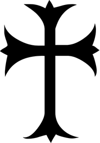 Christian Cross Decal / Sticker 47