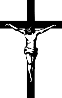 Christian Cross Decal / Sticker 82