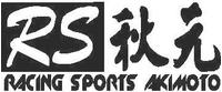 RS Akimoto Decal / Sticker