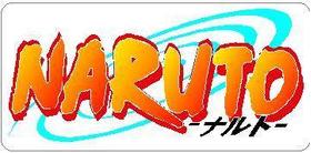 Naruto Decal / Sticker 01
