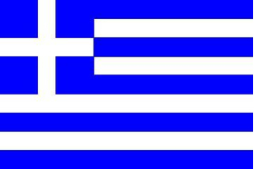 Greece Flag Decal / Sticker