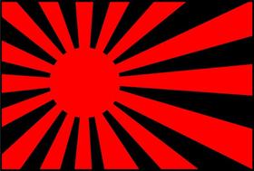 Japan Rising Sun Decal / Sticker 06