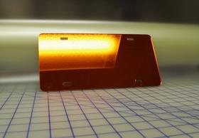 zz Orange Chrome Blank License Plate