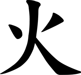 Fire Kanji  Decal / Sticker 01