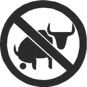 No Bull Decal / Sticker 01