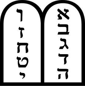 Jewish Commandments Decal / Sticker 01