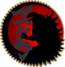 Godzilla Decal / Sticker 04