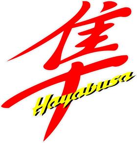 Red, Yellow, Black, and White Suzuki Hayabusa Decal / Sticker 09