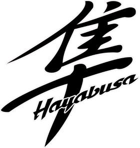 Black and White Suzuki Hayabusa Decal / Sticker 10