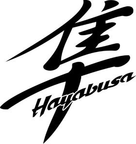 Hayabusa Kanji Decal / Sticker 12