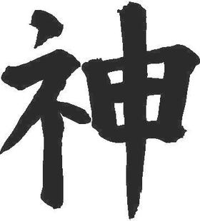 Spirit Kanji Decal / Sticker