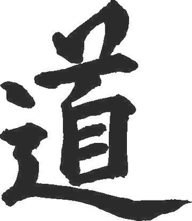 The Way Kanji Decal / Sticker
