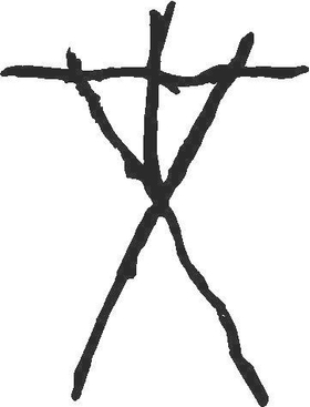 Blair Witch Decal / Sticker