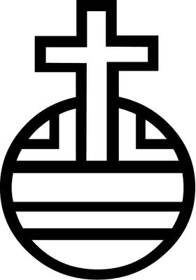 Christian Cross Decal / Sticker 45