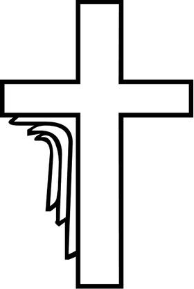 Christian Cross Decal / Sticker 41